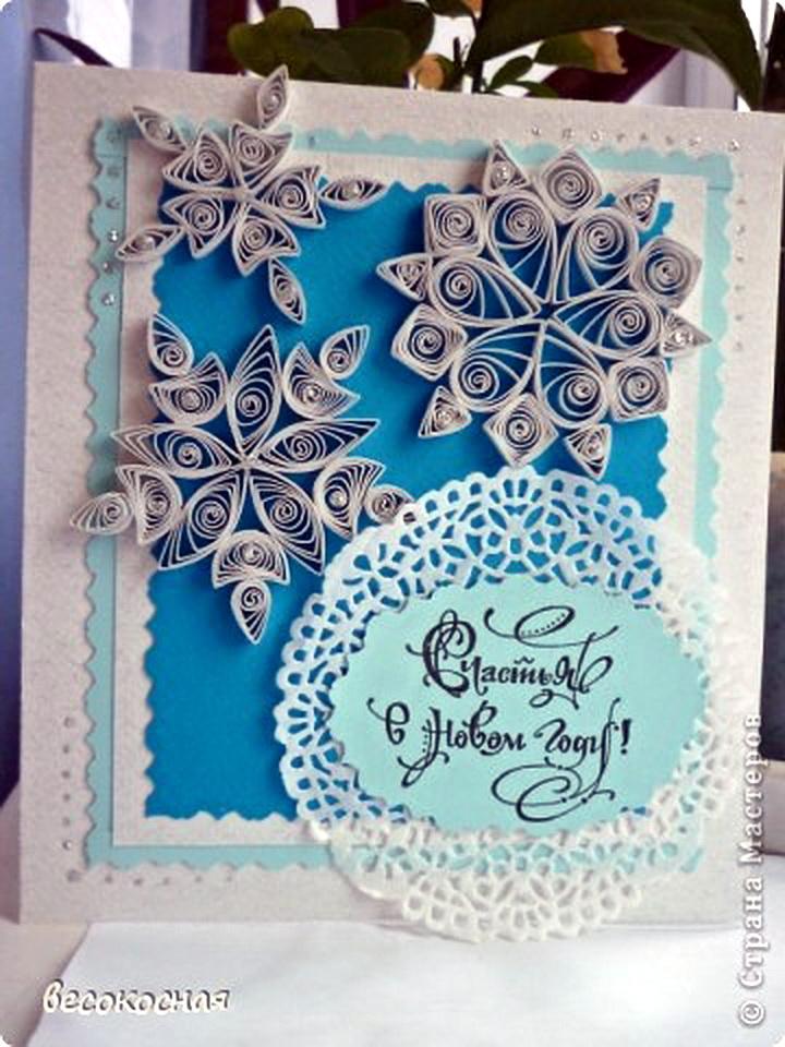 Квиллинг открытки своими руками к новому году